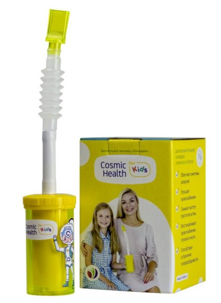 CosmicHealth for kids